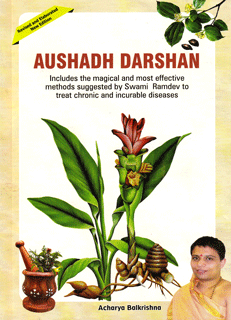 Book Aushadh-Darshan---English