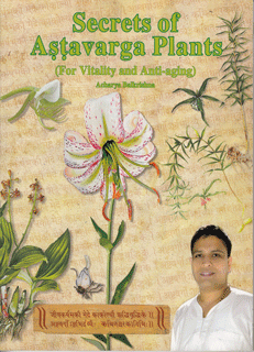 Book Secrets-of-Ashtavarga-Plants---English