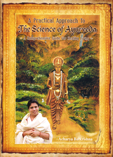 Book The-Science-of-Ayurveda---English