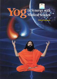 Book Yog-In-Synergy-With-Medical-Science---English