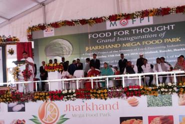 jharkand_food_park