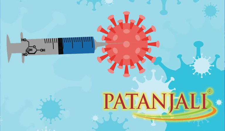 patanjali-covid-19-2dg-research